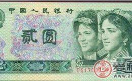 两元钱人民币最新价格