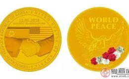 """新加坡推出""""特金会""""金银铜纪念章,金章全球限量1000枚"""