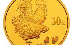 鸡年5盎司金币最新价格