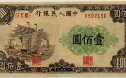 第一套人民币100元市场价格