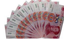 第五套人民币豹子号到底值不值钱?