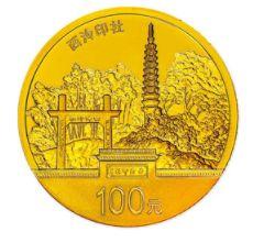 金石印学,西泠印社 鉴赏世界遗产——西湖文化景观1/4盎司金币