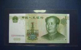 """如何收藏五版币才能在未来赚""""1个亿"""""""