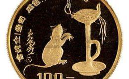 1996年鼠年金幣價格