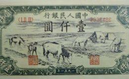 第一套激情电影币1000元牧马饮水最新价格