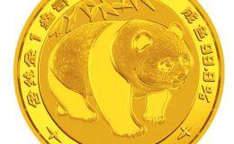 1盎司熊猫金币回收价格