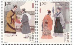 《清正廉洁(一)》特种邮票将发行