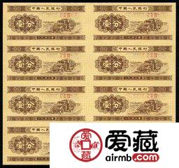 小钱币大乾坤:1、2、5分纸币市价暴涨3万倍!