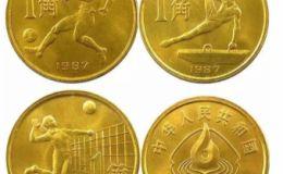 足球纪念币钞?央行也发行过!