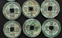 古钱币鉴定