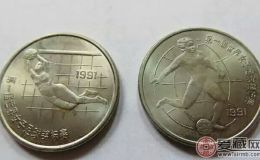 足球纪念币
