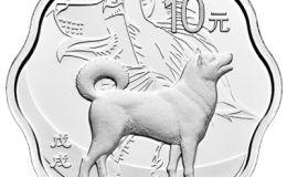 狗年银币价格高不高 收藏狗年银币要注意什么