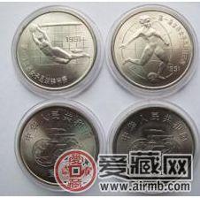 1991年女足纪念币价格稳中有升