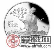 小议书法在贵金属币上的意境表达