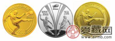 漫谈金银币上的足球运动(一)