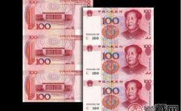 第五套人民币100元杂谈