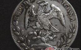 鹰洋银元值得关注吗