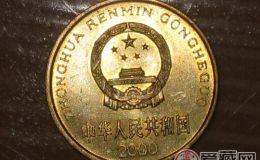 2000年5角硬币值多少钱