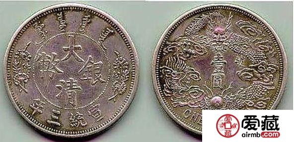 大清银币价格贵不贵 哪些因素会影响最后价格