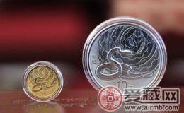 蛇年金银币收藏