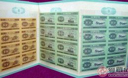 8连体钞收藏