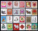 【第二轮生肖邮票价格表】2018年7月