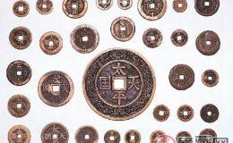 鉴定古钱币的常见误区