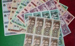 第四套人民币8连体钞潜力大