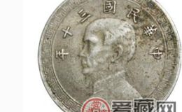 民国三十年银元价格有多高
