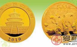 2010年熊猫金币回收价格影响因素