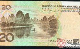 第五套人民币20元自身就具有鉴赏价值