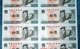 人民币八连体回收价格是多少