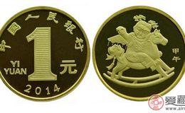 中国贺岁纪念币