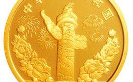 从无到有,走向辉煌——鉴赏中国电影诞生100周年金币