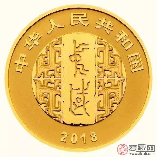 书法一组金银币面市大涨,成收藏市场黑马