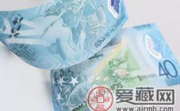 40元面值的纪念钞,见过吗???