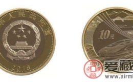 高铁纪念币是否可以收藏