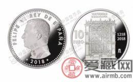 外币 | 西班牙发行新的纪念银币啦