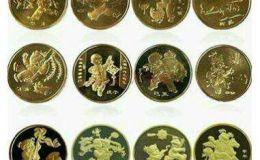 12生肖纪念币珍藏册