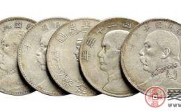 银元图片及价格走势