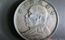 银元多少钱一个