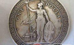 1909年站人银元价格