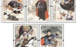 《近代民族英雄》纪念邮票即将发行