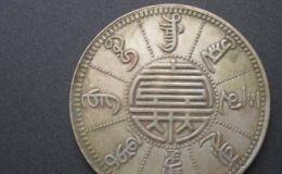 双喜银元在市场中的存量多吗?