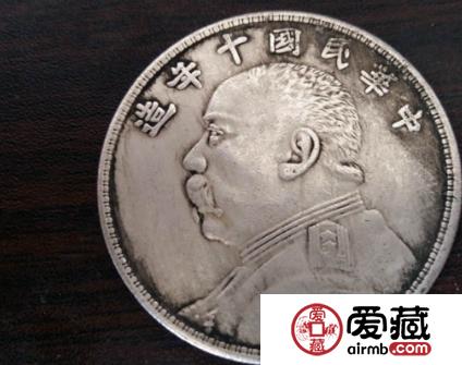 袁大头十年银元价格很高吗?