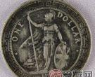 1900年站人银元是不是很值钱?