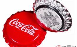 会玩!可口可乐瓶盖银币,你见过吗?