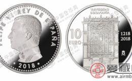 西班牙发行萨拉曼卡大学建校800周年纪念银币