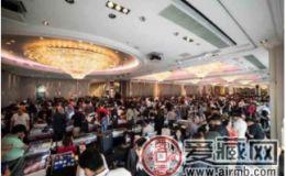 第五届香港国际钱币联合展销会将于8月10日至12日举行