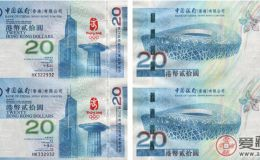 奥运钞四连体具有哪些意义?